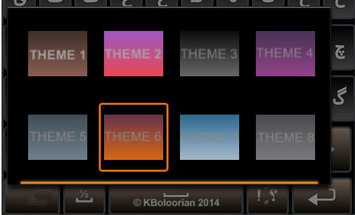 Farsi Keyboard - screenshot