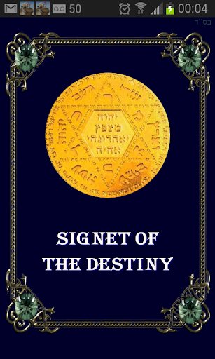 Signet of the Destiny