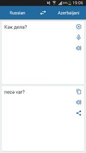 Russian Azerbaijani Translator - náhled