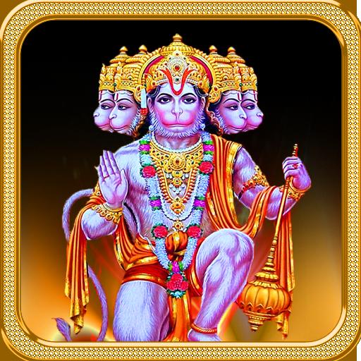 Hanuman Live Wallpaper On Google Play Reviews Stats