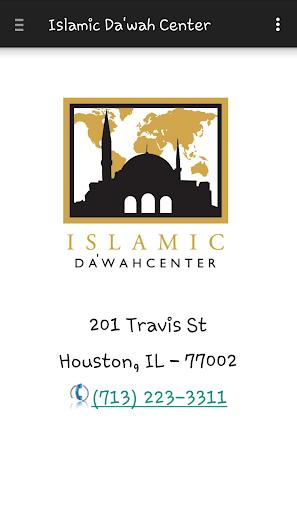 Islamic Dawah Center Houston