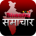 Samachar – India Hindi News logo