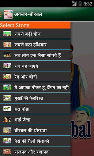 Akbar-Birbal Stories Hindi