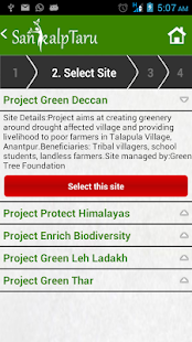 "Sankalp Taru-G1 ""Plant A Tree""- screenshot thumbnail"