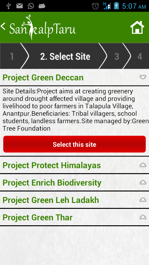 "Sankalp Taru-G1 ""Plant A Tree""- screenshot"
