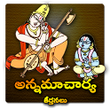 Annamayya Keerthanalu By TM icon