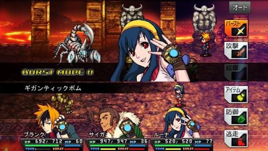 RPGトリニティ・クレスト- screenshot thumbnail