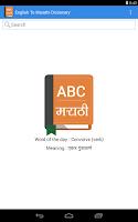 Screenshot of English To Marathi Dictionary