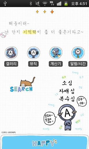 【免費娛樂App】CUKI Theme thoughtful A-APP點子