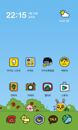 Friends Theme for KakaoHome