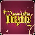 Adukkala icon