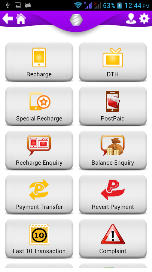 One SIM Mobile Recharge- screenshot