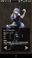 Screenshot of 放置&生贄系RPGゲーム ソウルクリスタル