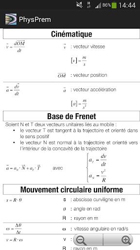 【免費教育App】PhysPrem-APP點子