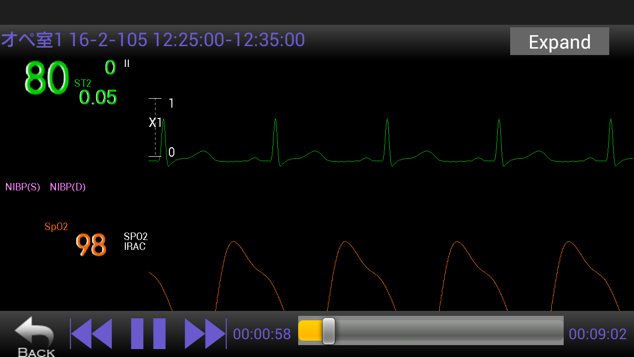 SYNAPSE ERm - Google Play の A...