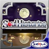 RPG ソウルヒストリカ - KEMCO