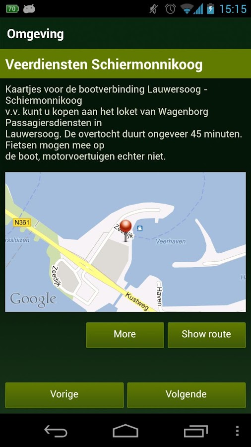 Hotel Tjaarda - screenshot