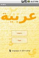 Screenshot of Arabic