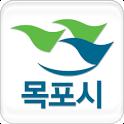 목포시청 icon