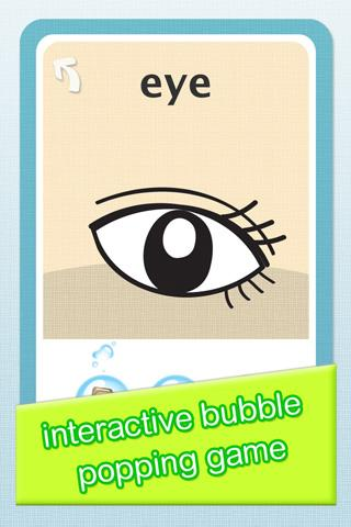 Bubble Popper 4:Baby Flashcard- screenshot