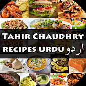 Tahir Chaudhry Recipes in Urdu