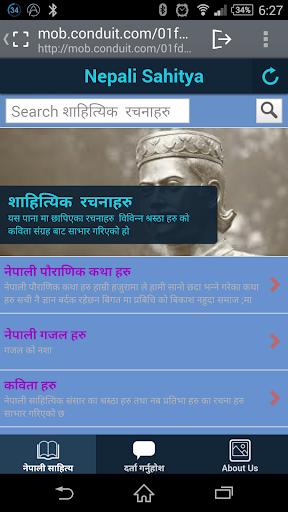 Nepali Literature+