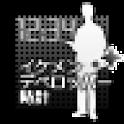 イケメンデベロッパー時計 logo