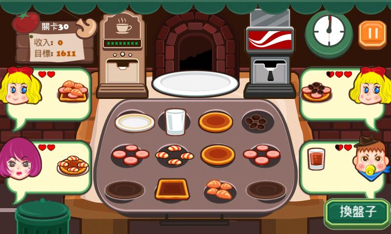 PaPa's Dining Car - screenshot