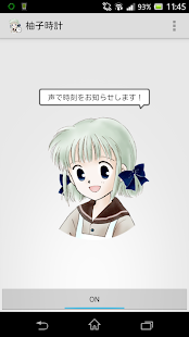 Yuzuko Tokei - screenshot thumbnail