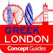 Greek London Guide