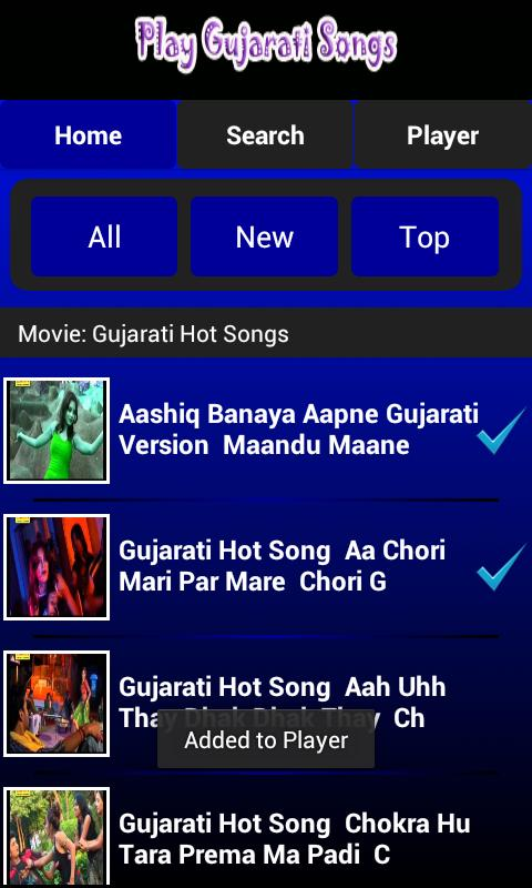 Play New Gujarati Songs - screenshot