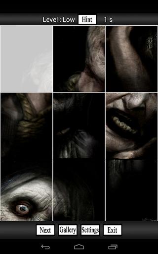 【免費解謎App】The Ghost Puzzle Game-APP點子