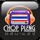 Chop pleng icon