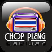 Chop pleng