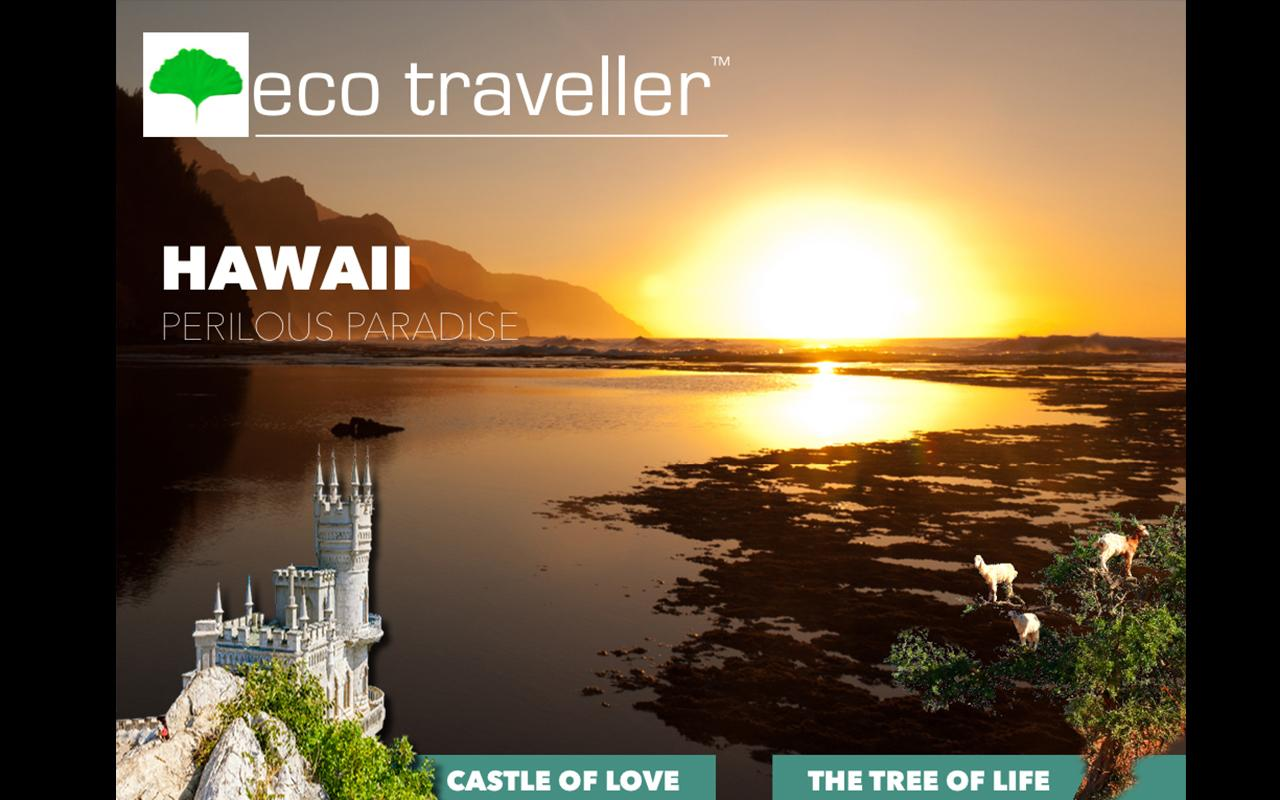 Eco traveller- screenshot