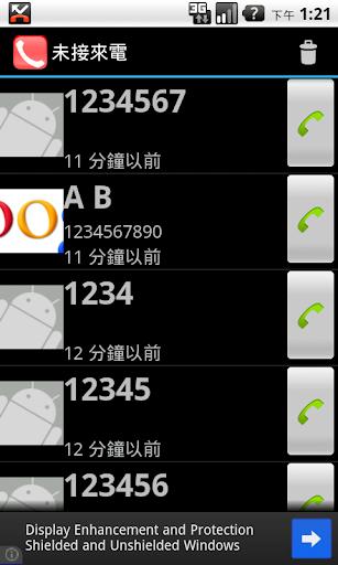 SAMSUNG (Android) - ﹝詢問﹞ SAMSUNG S3 封鎖模式 拒接來電 嘟一聲 轉接語音信箱 - 手機討論區 - Mobile01