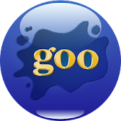 Screen Goo Calc