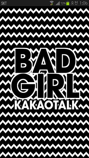 KakaoTalk主題,黑色壞女人字體風格主題