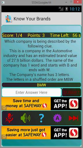 【免費購物App】Know Your Brands-APP點子