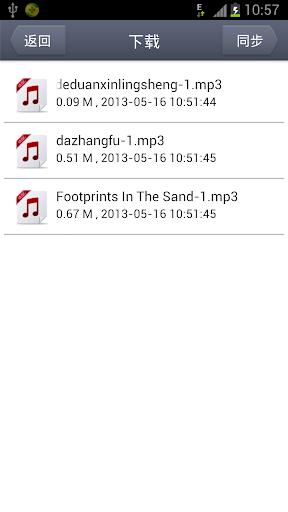 【免費媒體與影片App】iStorageShare-APP點子