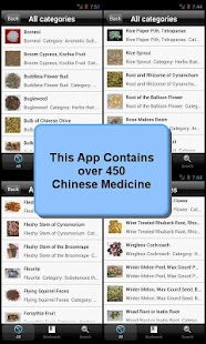 玩免費醫療APP|下載Chinese Medicine Encyclopedia app不用錢|硬是要APP