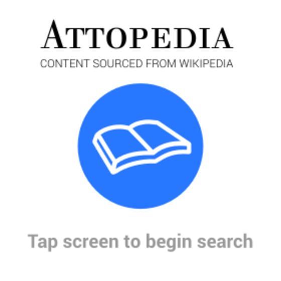 Attopedia for Android Wear - screenshot