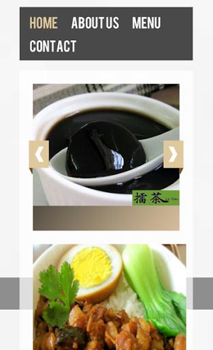 5 Treasures Lei Cha
