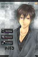 Screenshot of クーデレカレシ