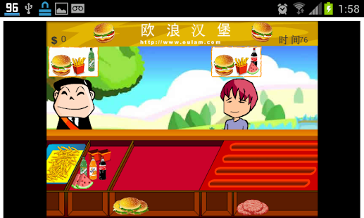 Jogos de Cozinhar Gratis - screenshot thumbnail