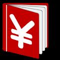 かけ~ぼ (家計簿) APK for Kindle Fire
