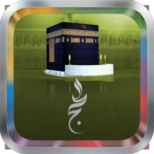 Mohammed MP3 سورة محمد