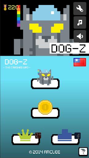 DOG-Z ピクセル