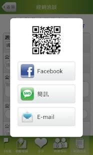 玩醫療App|愛康製藥廠免費|APP試玩