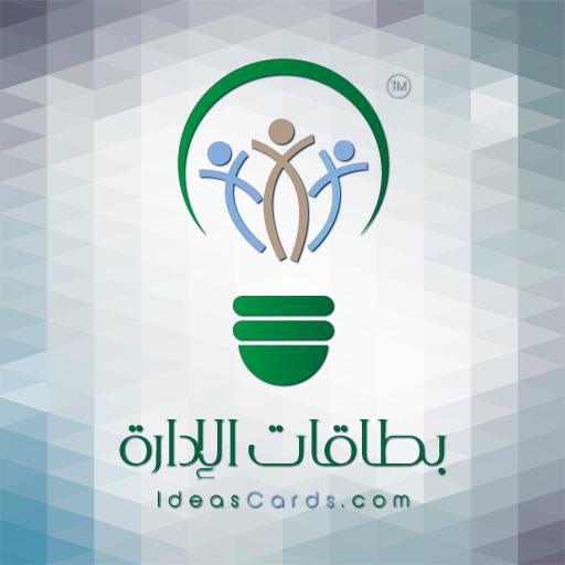 بطاقات الإدارة 生活 App LOGO-APP試玩